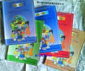 初中英语课本教科书 九品好品