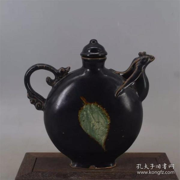 宋 吉州窑 黑釉木叶凤头 扁瓶