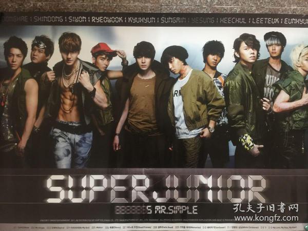 韩国原版?? ??? (Super Junior) 5? - Mr. Simple  (Super Junior首张专辑) 官方海报