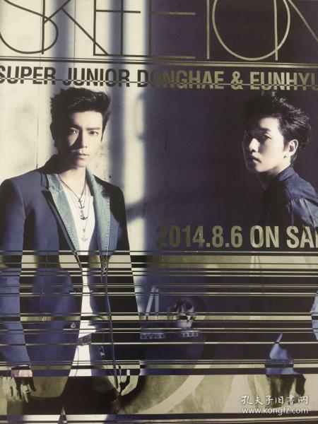 韩国原版 Super Junior Donghae & Eunhyuk 《Skeleton》专辑 官方海报