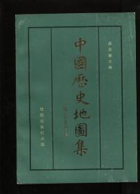 中国历史地图集 (三)