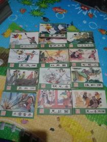 西游记   连环画(13册合售)