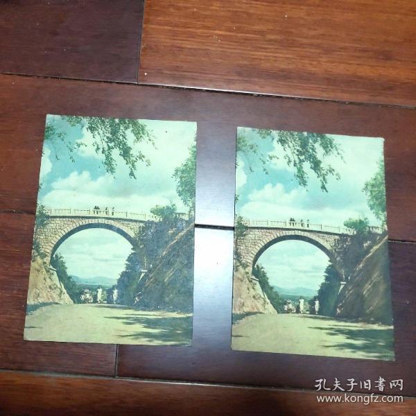北山石桥(A区)