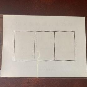 宝岛佳邮:古画系列 特189M  宋人罗汉图 古画邮票小全张 左边纸极微黄 发行数量:47.25万套 【实物原图】