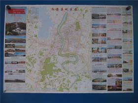 红安县全景图    区域图   城区图   对开地图