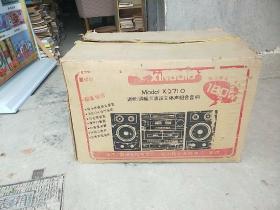 80—90年代 老收录音机【全新库存货,正常播放】