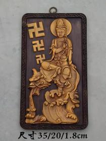 【自在观音卍】佛  挂匾,檀木嵌黄杨木,全品完整,物品如图!