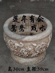 清代末年 【鸳鸯戏水 莲年有余】  汉白玉缸,全品完整无损,尺寸实拍如图!