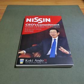 NISSUN CEO'S Commitment