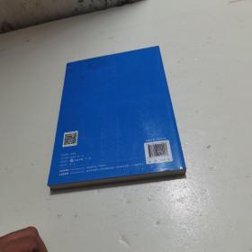 生殖内分泌疾病检查项目选择及应用(第2版)扫码上书实物拍图片