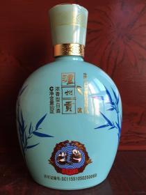 空酒瓶子:泸州贡