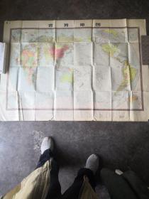世界地图(全开,1480X1060mm)【75年第三版,76年第六次】