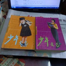 少年文艺(2000年1——12期全)