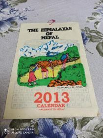 尼泊尔手工制作棉纸挂历2套合售(每套共7张其中封面1张)