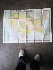 美国地图【92一版八次,1030X740mm】