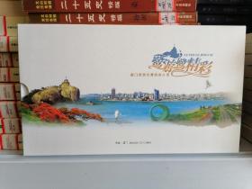 鹭游鹭精彩   邮资明信片
