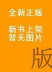 新编小学语文同步阅读丛书:稻草人