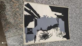 名人字画;美术版画一张50厘米*40厘米