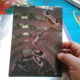 立体塑质卡片(换角度可现不同图案)