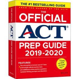 新东方 (2020)ACT官方指南