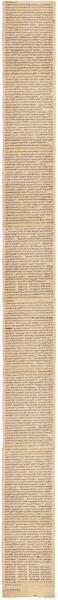 敦煌遗书 大英博物馆 S1871莫高窟 佛说无量寿宗要经手稿。纸本大小28*285厘米。宣纸艺术微喷复制。