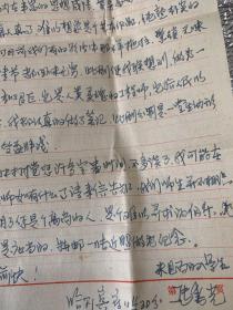 YY            上款著名演员陈奇:黑龙江省京剧院副院长,国家一级演员,演出总监。马春光:信札。 附照片一张