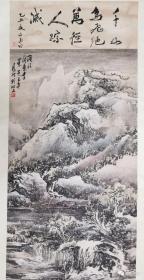 著名画家郭月波精品雪景