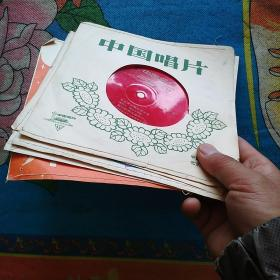 小薄膜唱片5张合售(详见图示)