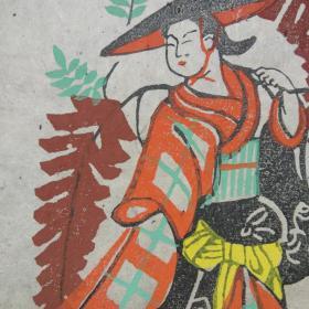 木版画    彩色套印   皮纸  尺寸:36厘米*26.5厘米
