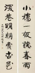 798 艺术微喷 程十发(1921-2007) 行书七言联 82-40厘米