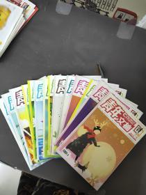青年文摘 彩版半月刊 2012年(1-5 7 9 11 13 15 17 19 21 23)总第(118-122 124 126 128 130 132 134 136 138 140期)14本合售