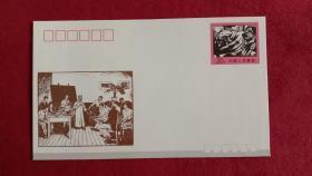 纪念邮资封JF31:中国新兴版画运动60年