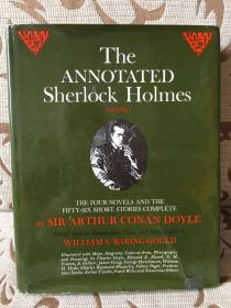 The Annotated Sherlock Holmes Volume I by Sir Arthur Conan Doyle -- 柯南 道尔《详注版福尔摩斯》卷一  精装老版