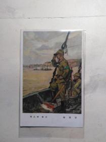 日军明信片 望远镜