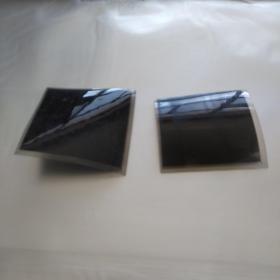 黑白照片底片2张合售