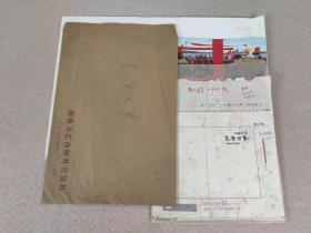 1989年 封面装帧设计原稿 陈国凯《荒唐世事》数十年前已化身万千流传于世,此母本孤品值得珍藏