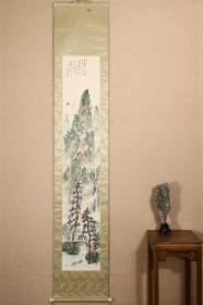 回流字画 回流书画 《蓬莱仙境》纸本 骨轴 日本回流字画 日本回流书画