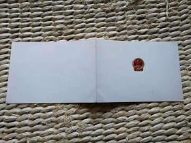 【超珍罕 可能是 周总理署名发出的最后一张请柬 3个月后的1月8日 一代伟人 溘然长逝  】周恩来总理 1975年10月6日 请柬 有凸印国徽  宴请人为: 杰马尔·比耶迪奇(1917年4月22日——1977年1月18日)