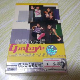 4in Love 恋爱的感觉 磁带 全新塑封 正版