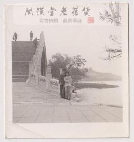 【买任意6件包邮挂】老照片收藏 大古桥 6.5*6cm