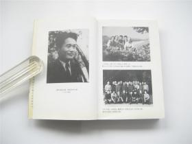 点水集   1939-2001年作品选辑   作者王淮冰钤印签名题赠本   1版1印仅400册