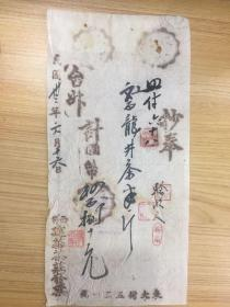 茶文化茶发票龙井茶~民国时期大茶号出售龙井茶票据