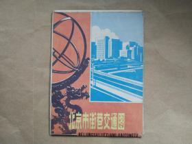 北京市街巷交通图