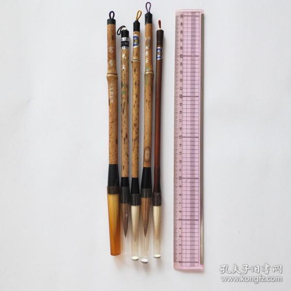 日本史玉堂一休园等制等高级书法书画羊毫兼毫5根未使用N505