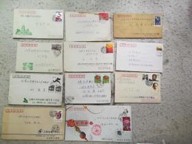 新疆/内蒙/西藏双文字戳实寄封11枚 ,少见!!合拍