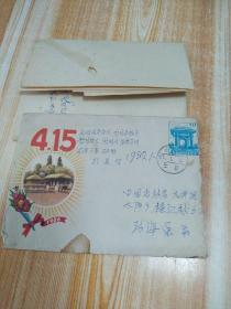 朝鲜实寄封27