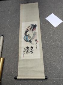 """名人字画;晋南名家卢永祯国画""""屈原""""卷轴装裱83厘米*34厘米"""