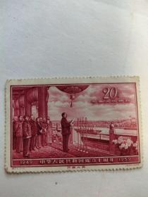 邮票 中华人民共和国成立十周年开国大典,1949至1959 纪念邮票