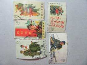 特74 解放军 邮票 共5枚