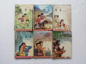 80后90年代怀旧老课本人教版六年制小学课本 语文七八九十、十一、十二册,六本合售